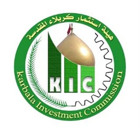 3 Investment Licenses Are Granted by Karbala Investment Commission