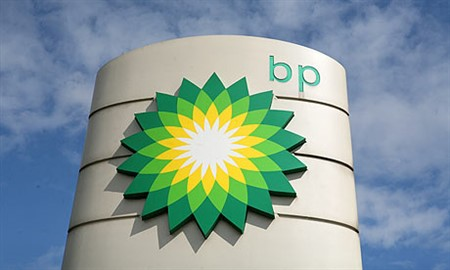 2.85 billion USD to be invested by BP for development of Rumaila oilfield in Iraq