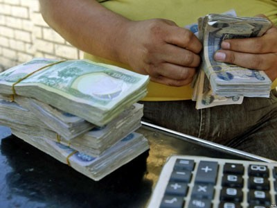 Iraqi dinar rate anticipated to increase