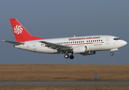 Iraq received its first flight from Georgia